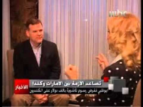 """Mediacorp """" MBC report on the visa issue ( Canada and UAE )"""