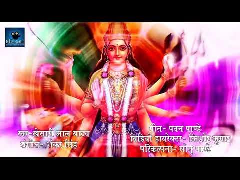 Bhojpuri bhakti gana Bahe Pawan Purvaiya Dekha Vitara Maiya