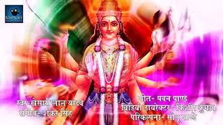 Gambar cover Bhojpuri bhakti gana Bahe Pawan Purvaiya Dekha Vitara Maiya