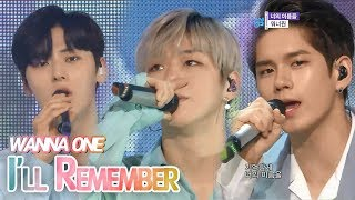 [Comeback Stage] WANNA ONE - I'll Remember, 워너원 - 너의 이름을 Show Music core 20180331