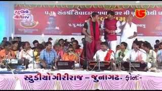 08-2015-PARAB DHAM-TITHI-CHODHARI JUGAL BANDHI-GS DVD-339-02