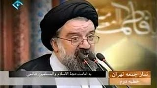 Ahmad Khatami praise attackers to MKO Camp Ashraf in Iraq in Friday prayer