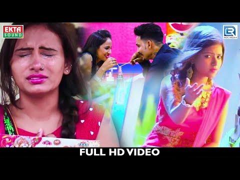 Bewafa Dil - Pooja Ravat | New Sad Song | Full VIDEO | New Gujarati Song 2018