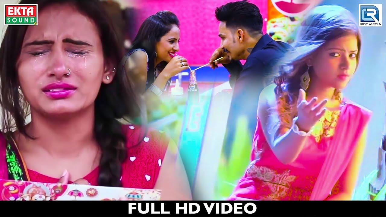 Download Bewafa Dil - Pooja Ravat   New Sad Song   Full VIDEO   New Gujarati Song 2018