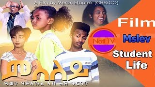 Nati TV - Msley {ምስለይ} - A film about Student Life (Full Movie)