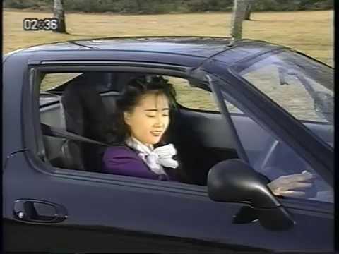 Honda del Sol Japanese Owners Manual Video