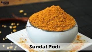 Sundal Podi Recipe - Sundal Powder