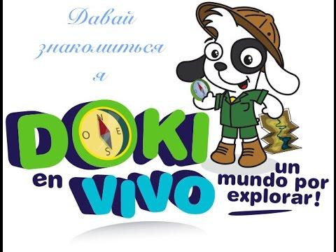 Обзор игрушек Doki En Vivo игрушки для девочек детские игрушки развивающие игрушки