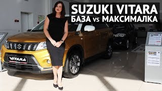 Suzuki VITARA комплектации и обзор