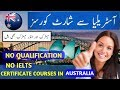 STUDY FREE ONLINE CERTIFICATE COURSES FROM AUSTRALIA
