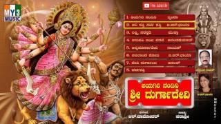Video Aigiri Nandini | Durga Devi Stotram | Goddess Durga Devi Slokas | Kannada Devotional Songs download MP3, 3GP, MP4, WEBM, AVI, FLV Oktober 2018