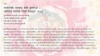 Vishnu Sahasranama - Full - Complete - 1000 Names of Vishnu