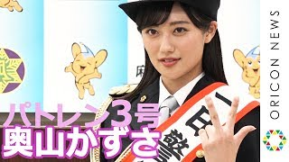 チャンネル登録:https://goo.gl/U4Waal スーパー戦隊シリーズ『怪盗戦...