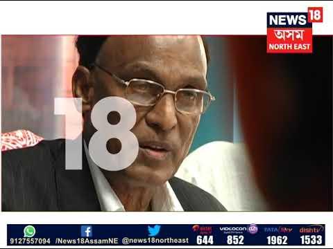 Assam Panchayat polls | Hundreds congress supporter join BJP Mp3