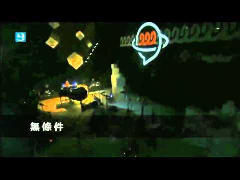 陳奕迅-無條件 Live現場版 HD