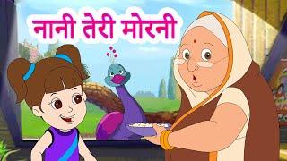 Nani Teri Morni  नानी तेरी मोरनी  Nani Teri Morni Ko Mor Le Gaye  Hindi Rhyme By Jingle Toons