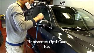 Acura MDX Opti Coat Pro