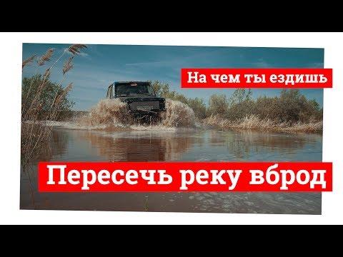 видео: Тюменец за миллион собрал вездеход из старой toyota