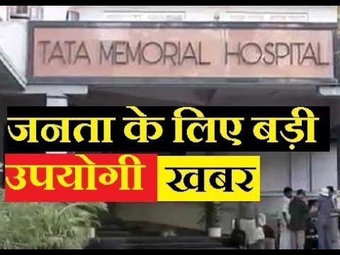 mumbai,Tata Memorial Hospital program for general public,naya upakram