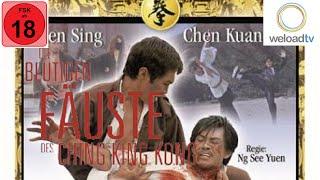 Die blutigen Fäuste des Ching King Kong (Martial-Arts ganzer Film in voller länge Deutsch)