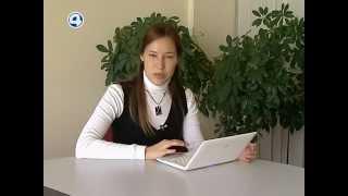 Как узнать свою кредитную историю?(Утренний Экспресс, Четвёртый канал, Екатеринбург., 2012-05-11T18:59:13.000Z)