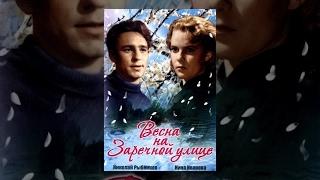 Кадры из фильма смотреть приходите завтра цветная версия онлайн
