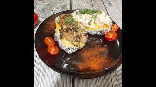 Крошка картошка вкуснейший рецепт всего за 10 минут Potatoes delicious recipe in just 10 minutes