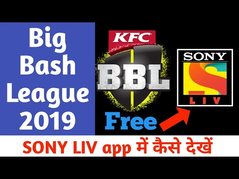 How To Watch BIG BASH League 2019 On Sony LIV App.