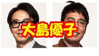 橋本マナミ、マギ...
