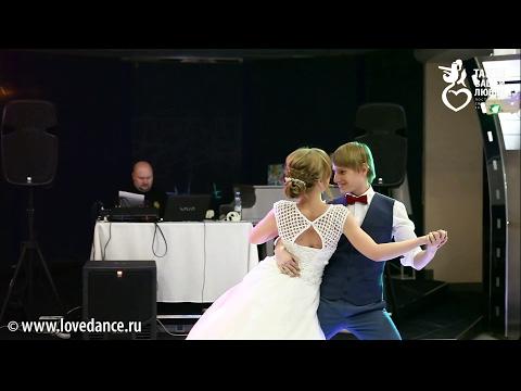 танцевальный флешмоб СВАДЬБА