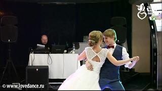 ПЕРВЫЙ ТАНЕЦ МОЛОДЫХ: РУМБА под Celine Dion