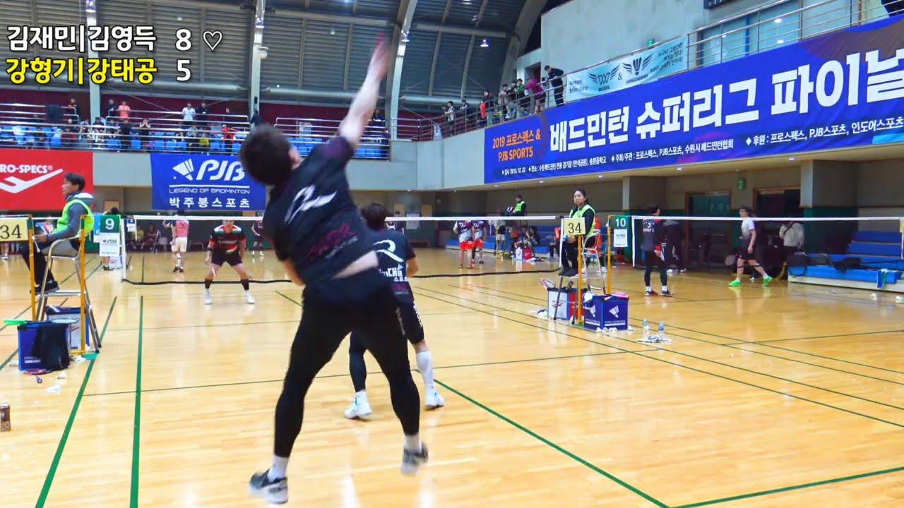 배드민턴 슈퍼리그파이널 준자강70 결승 ( 김재민,김영득,강태공,강형기)