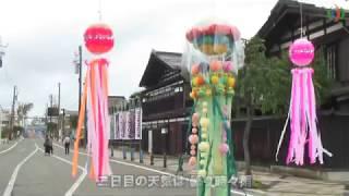 七夕絵どうろうまつり 2018(秋田県湯沢市)