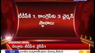 No TRS Effect In Khammam District -Mahaanews