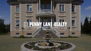 Лот 13026 - дом 810 кв.м., село Усово, Рублево-Успенское шоссе, 11 км от МКАД | Penny Lane Realty(Подробнее на ..., 2016-05-18T10:20:15.000Z)