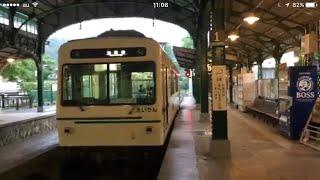 前面展望 叡山電鉄叡山本線  八瀬比叡山口→出町柳