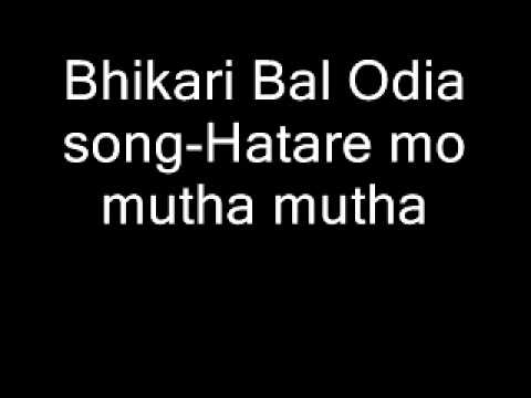 Bhikari Bal Odia song-Hatare mo mutha mutha