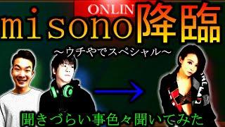 YouTube動画:【SPゲスト対談】島田紳助さんは本当に復帰しないのか答えてもらいます