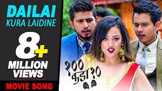 Dailai Kura Laidine - New Nepali Movie