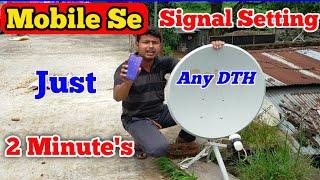 Mobile se dish setting kaise kare | Mobile satellite finder screenshot 4
