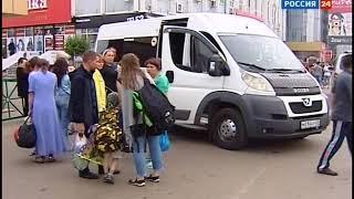 Выпуск «Вести-Иркутск» 16.07.2018 (22:00)