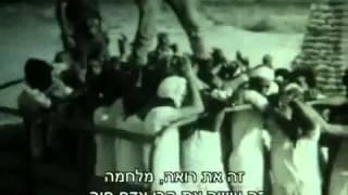 تعذيب أسرى مصريين في حرب 1967