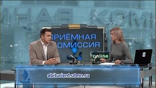 Приемная комиссия online / 2015 / Выпуск 15