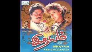 Idhayam Tamil Full Movie 1991 | Murali, Heera Rajgopal, Chinni Jayanth