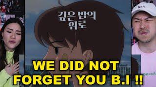 Download B.I 비아이 - 'Remember me' | REACTION! [LYRICS EXPLAINED]