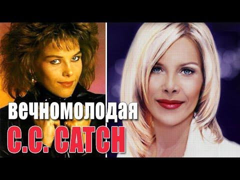 Как живет и выглядит сегодня знаменитая певица C.C. Catch | Как сложилась судьба Каролины Мюллер