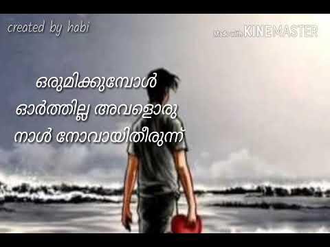 Orimikkumbol orthilla || New love failure hit song || whatsapp status