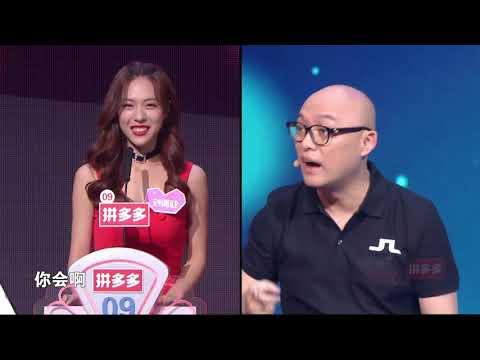 singapore matchmaking show
