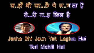 Tu Iss Tarah Se Meri …Karaoke...तू इस तरह से मेरी( Hemlata Manhar Udhas)