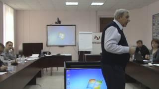 Самый эффективный способ обучения персонала  доцент РАНХиГС Павлющенко С Л